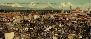 Damas 1925